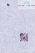 Панель ПВХ с термопечатью, 108 Голубая лагуна, 3000x250x8 мм