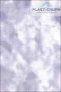 Панель ПВХ с термопечатью, 66-7 Шелк голубой, 2700x250x8 мм