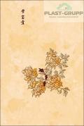 Панель ПВХ с термопечатью, 9002-2 Китайский цветок, 2700x250x8 мм