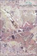 Панель ПВХ с термопечатью, D Срез камня, 2700x250x8 мм