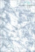 Панель ПВХ с термопечатью, С-1 - Голубой мрамор, 2700x250x8 мм